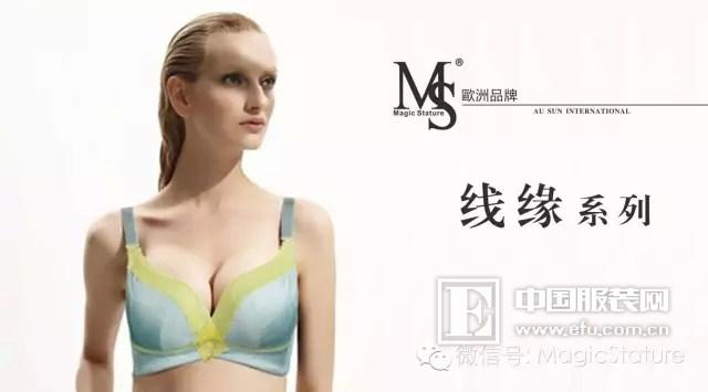 欧尚MS线缘系列新品上市