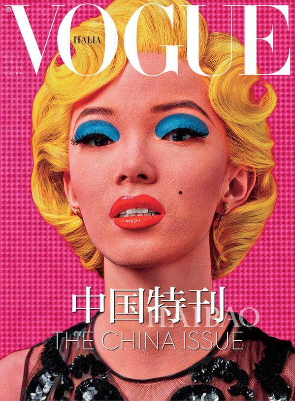 摩登妆发重回时尚前沿!中国封面女郎演绎经典造型
