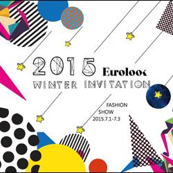 EUROLOOK优洛可2015冬季新品发布会