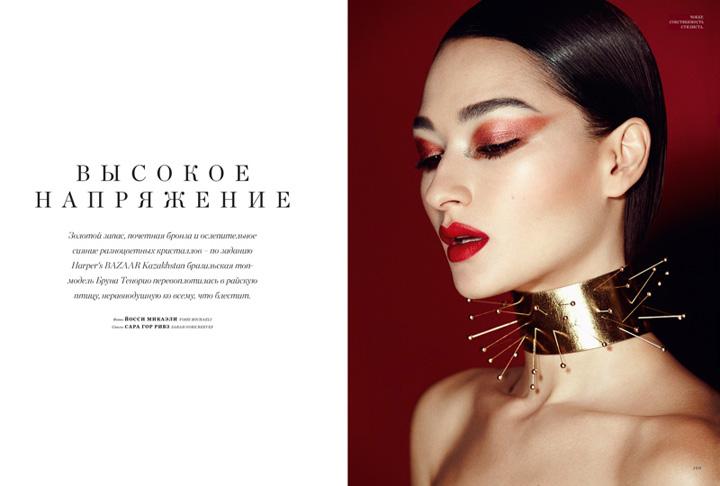 Bruna Tenorio《Harper's Bazaar》哈萨克版2015年7月号