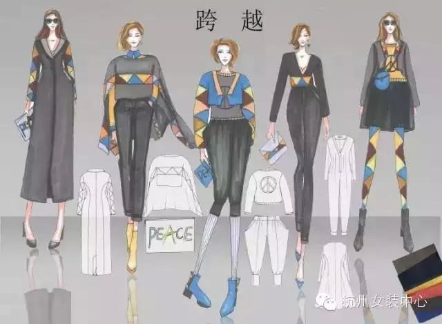 第三届中国服装设计师创业大赛参赛作品展示系列一
