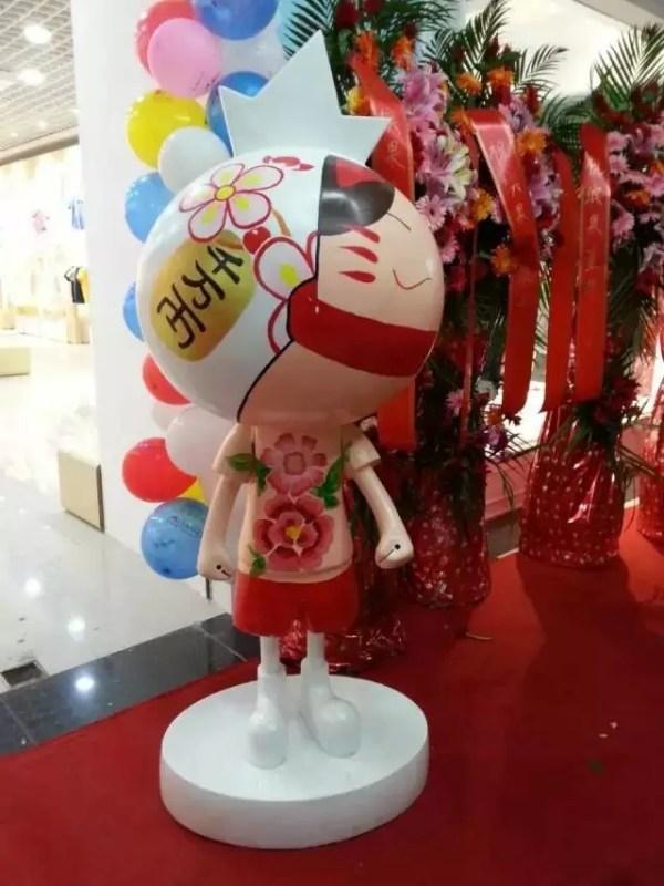 祝贺缤果长沙与昆明代理展厅开业