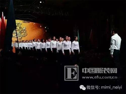 MIMI 枫莲2016新品