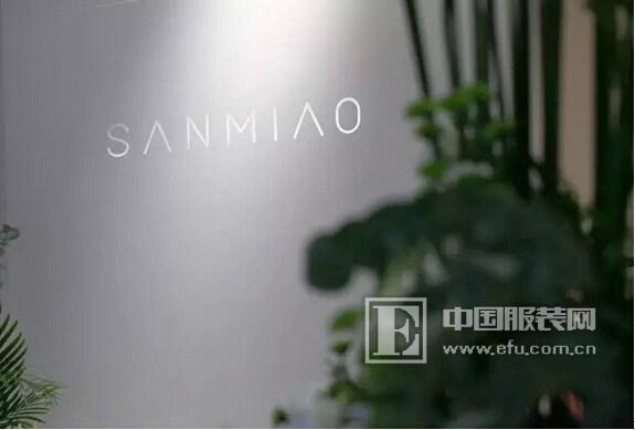 SANMIAO:三淼|新店推荐