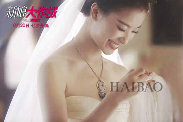 电影《新娘大作战》海报剧照