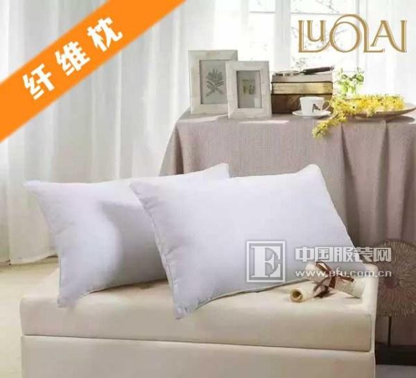 罗莱家纺:枕头清洗
