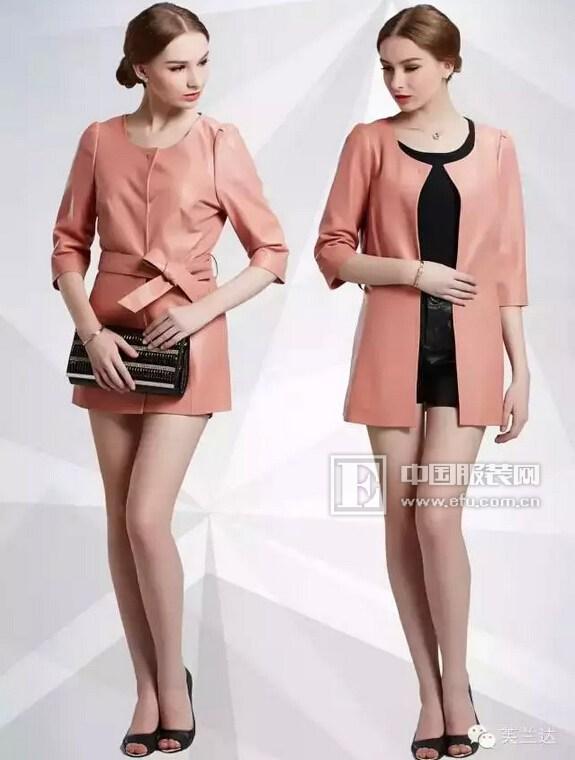 粉嫩珊瑚色大衣