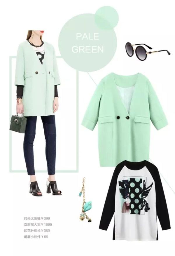 太平鸟女装探寻时尚里的绿影萍踪