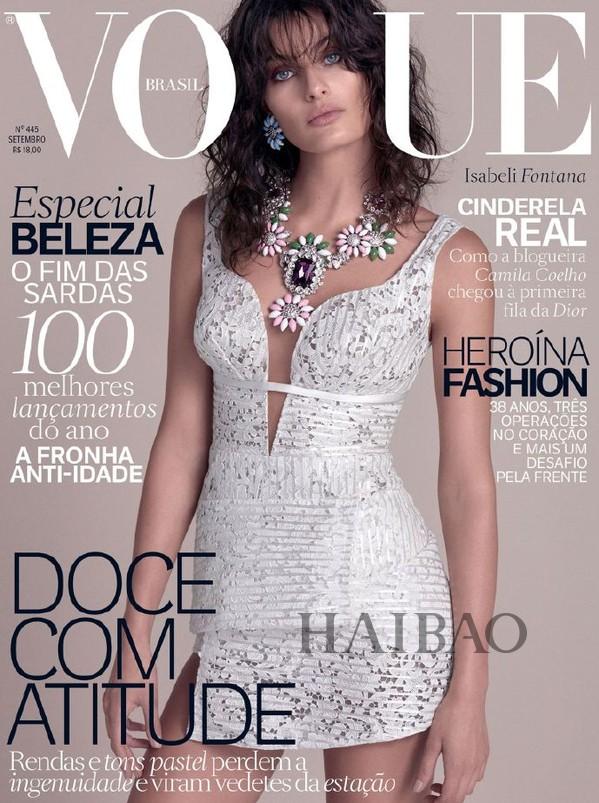 超模伊莎贝莉·芳塔娜 (Isabeli Fontana) 登上《Vogue》杂志巴西版2015年9月刊封面