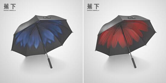 求者爱不释手的蕉下小黑伞