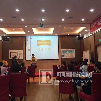 中国首届初级服装师招商_资讯培训形体_江西说免费稿课背影图片