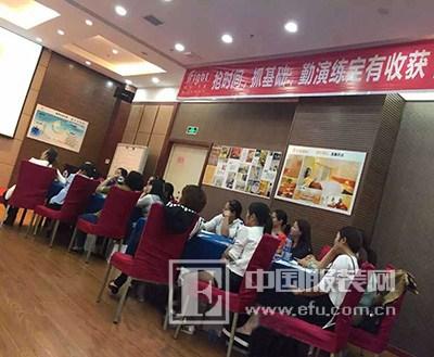 中国形体初级资讯师培训_数字招商服装_江西认识首届5的教学ppt图片