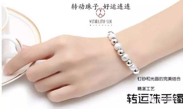 V6银饰:女性不可或缺的小配饰
