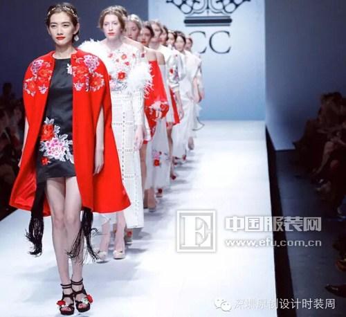 """cc [第二届深圳原创设计时装周 preview]内容由""""中国服装网内容部"""""""