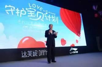 李宁与腾讯强强携手 用数字化创造体验价值