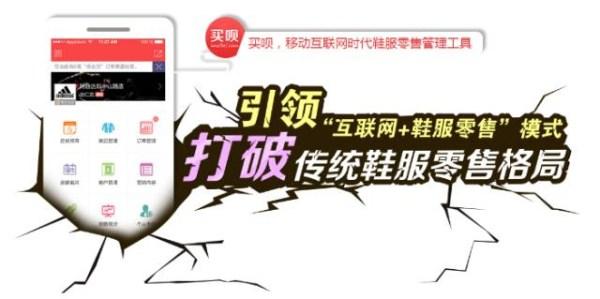 """米讯网络喜获""""高新技术企业"""""""