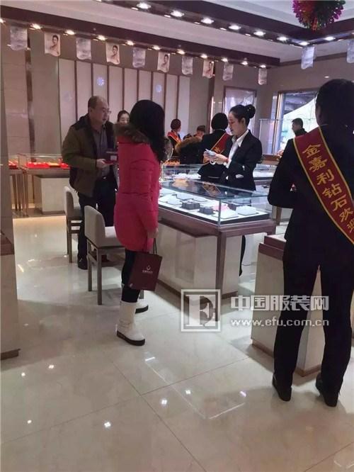 服装招商 商业资讯 祝贺内蒙古乌拉特前旗金嘉利钻石开业大吉!