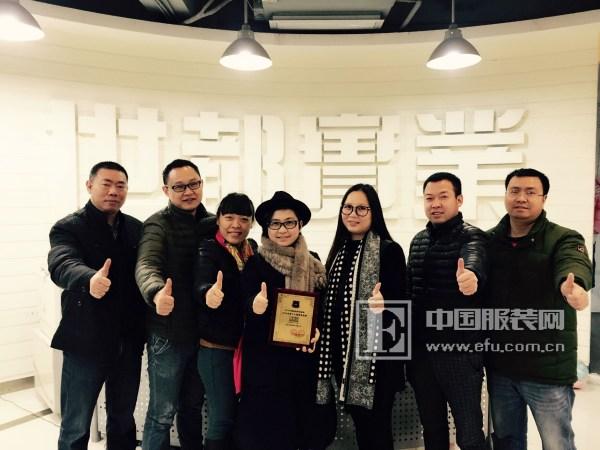 深圳市世都实业有限公司总经理叶青琳携管理团队