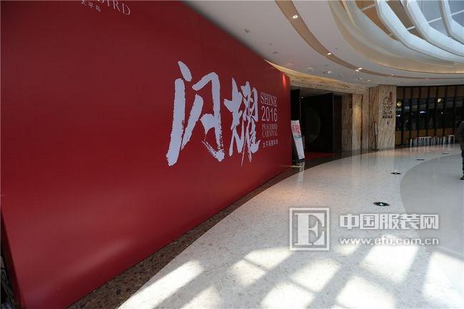 跨界年会BIGBANG  太平鸟玩转宁波首个跨界年会