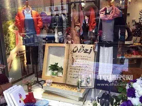 QIZI绮籽贵阳白云店隆重开业