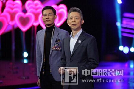 《最强大脑》中国战队诞生 海澜之家全程助力