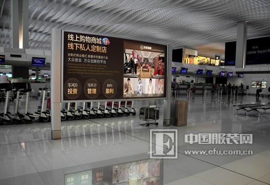 凤色服饰集团龙凤饰锦商城C2B私人定制业务商业情景
