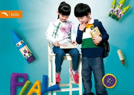 安踏调整品牌定位,看好童装及高端户外市场