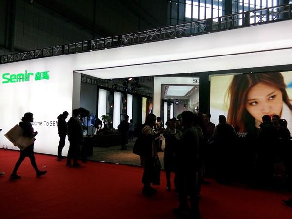 森马新品牌gson亮相chic 诠释摩登时尚图片
