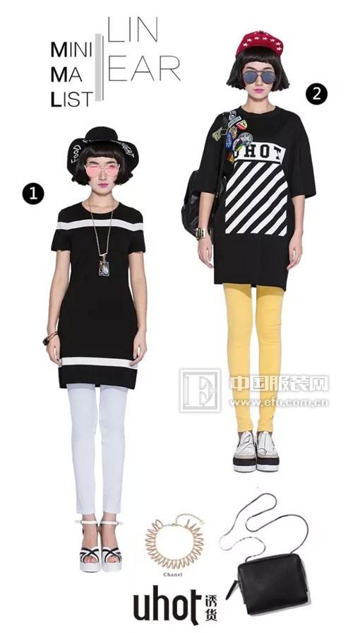 uhot诱货2016新品 合体设计·廓形连衣裙_服装招商