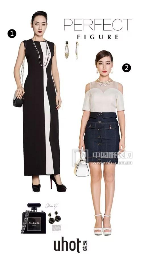 uhot诱货2016新品 合体设计·廓形连衣裙