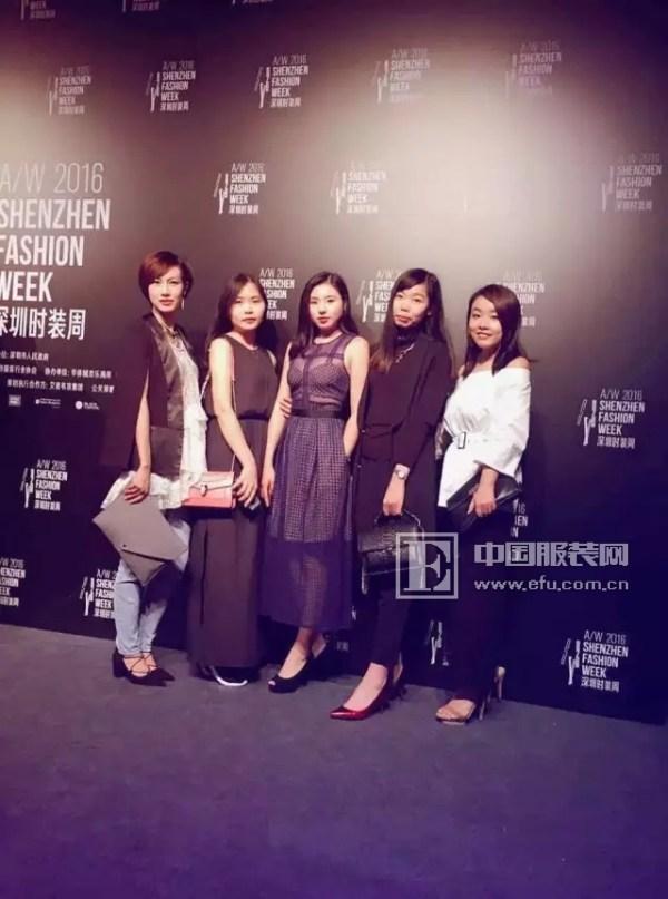 伊顿设计师团队出席时装周