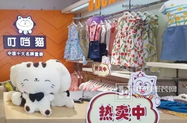 [导读] 顶呱呱,乐哈哈,热烈庆祝叮当猫童装河北丰宁店隆重开业啦!这里是中国民间艺术之乡和中国剪纸艺术之乡,高逼格的文化氛围造就高水准的生活审美,加盟商王先生选择中国十大童装品牌叮当猫,实在是再正确不过的选择啦!哟哟切克闹,今夏最IN潮童装扮就在这里,爸爸妈妈们赶紧带着自家娃娃到新店看一看吧!