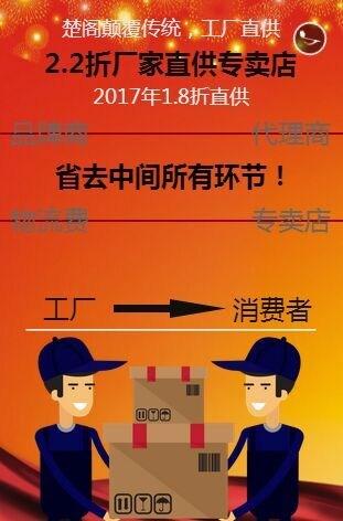 楚阁(国际)时装2016秋冬新品发布会邀请函