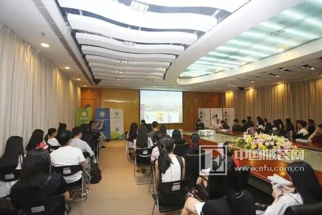 2016中国(广东)大学生时装周|大学生创业就业系列