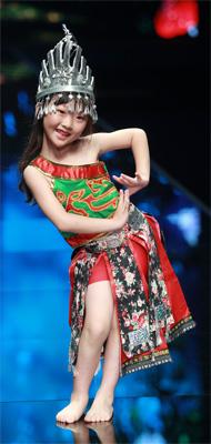 中国少数民族儿童服饰展演专场