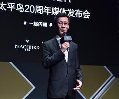 中国服装协会常务副会长陈大鹏先生