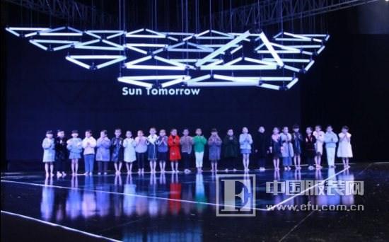 SunTomorrow 中国首个国际化高端童装起航