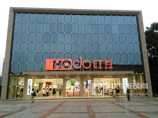 智慧红豆 璀璨星空--红豆男装首家智慧门店在南京亮相