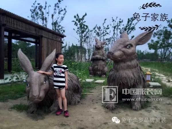 兔子杰罗【榜上提名】--这个夏天最凹镜头的模特奖揭晓啦!