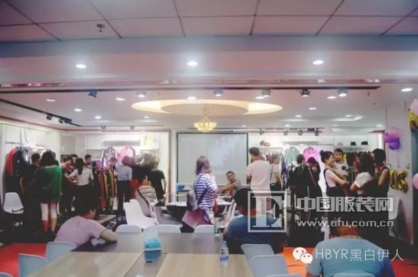 热烈庆祝黑白伊人2016秋冬新品发布会圆满落幕