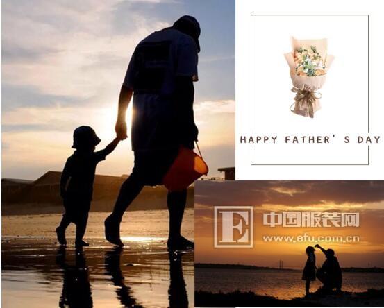父亲节丨Free Point.时尚自由点教你做爸爸最漂亮的女儿(图4)