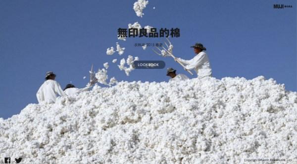 "MUJI:不只是""日本的东西卖到了中国""这么简单"