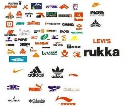 从体育制造业转向体育服务业 晋江运动品牌在行动