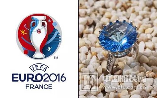 圣芭黎珠宝与您一起嗨翻欧洲杯 有奖竞猜,大礼送不停!
