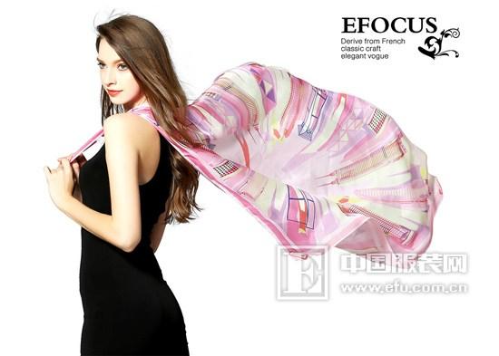 EFOCUS伊点即将入驻深国投广场,为女性优雅谱写新篇章!