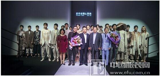 新申亚麻&孙林应邀参加2016吴江国际精英创新创业洽谈会