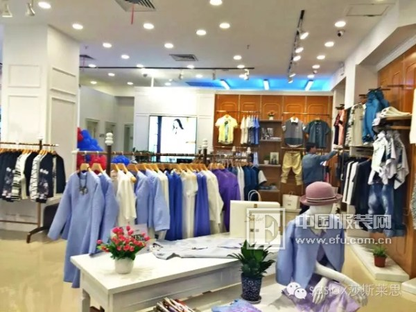 莎斯莱思店铺管理|顾客注重体验和品质,实体店将崛起
