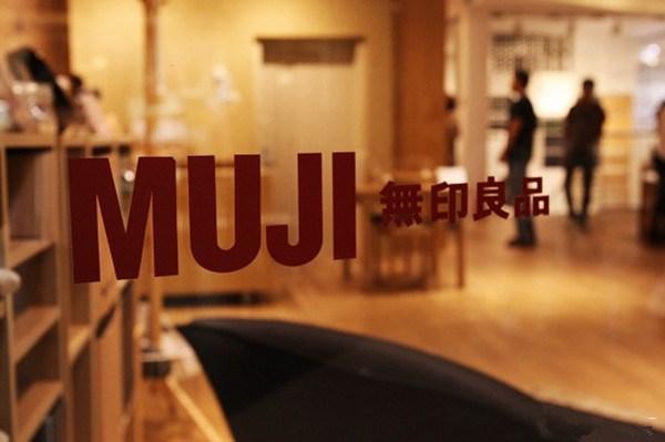 Muji进军印度 将在亚洲推更多零售概念刺激需求