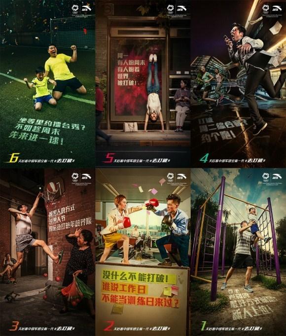 奥运品牌营销大战中安踏做快、准、狠的即时营销