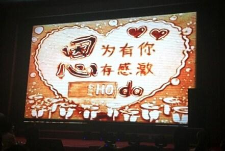 红豆·致感恩演讲比赛圆满落幕